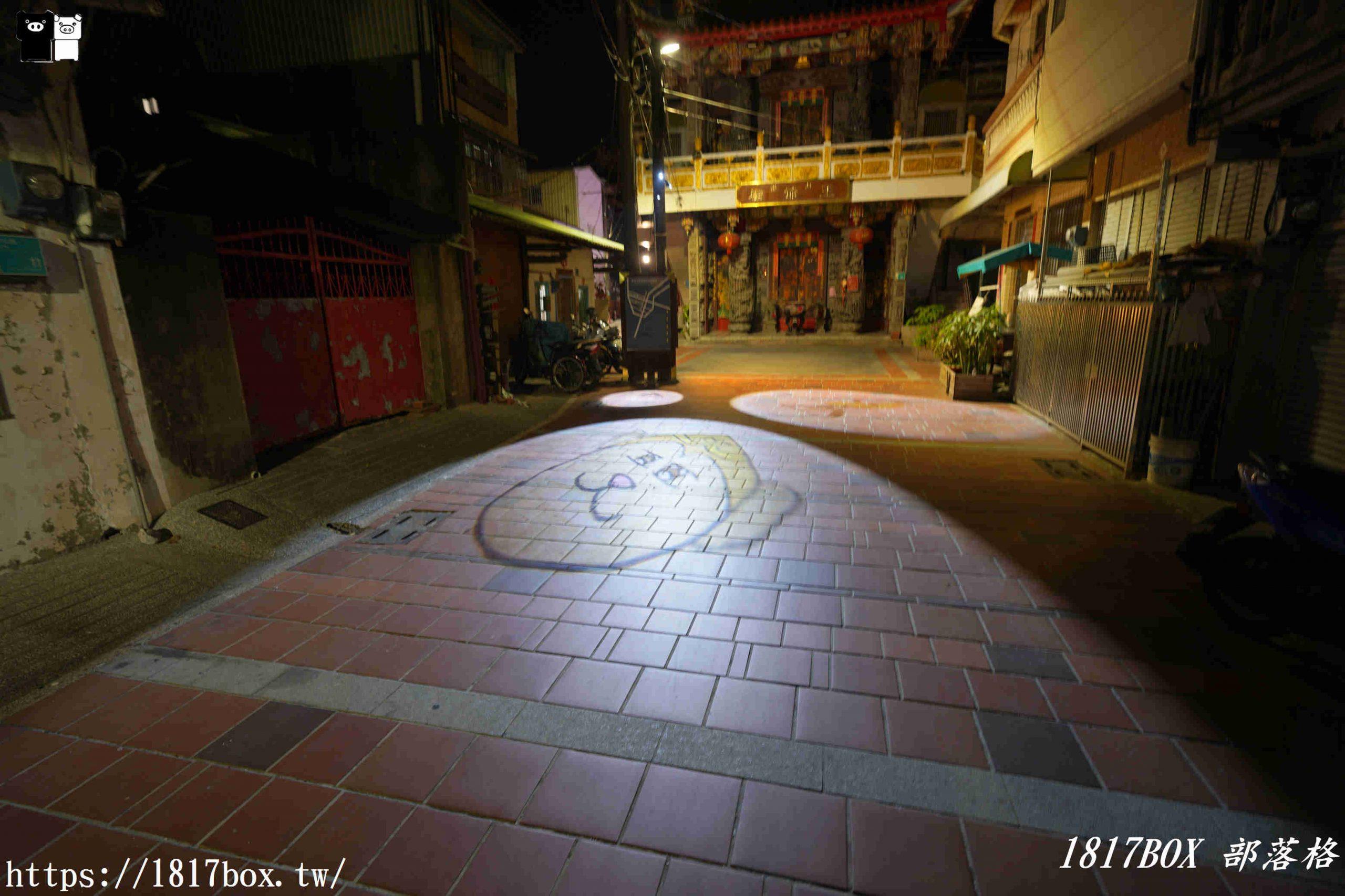 【台南。鹽水】月之美術館。年度特展。漫月美行動 @1817BOX部落格
