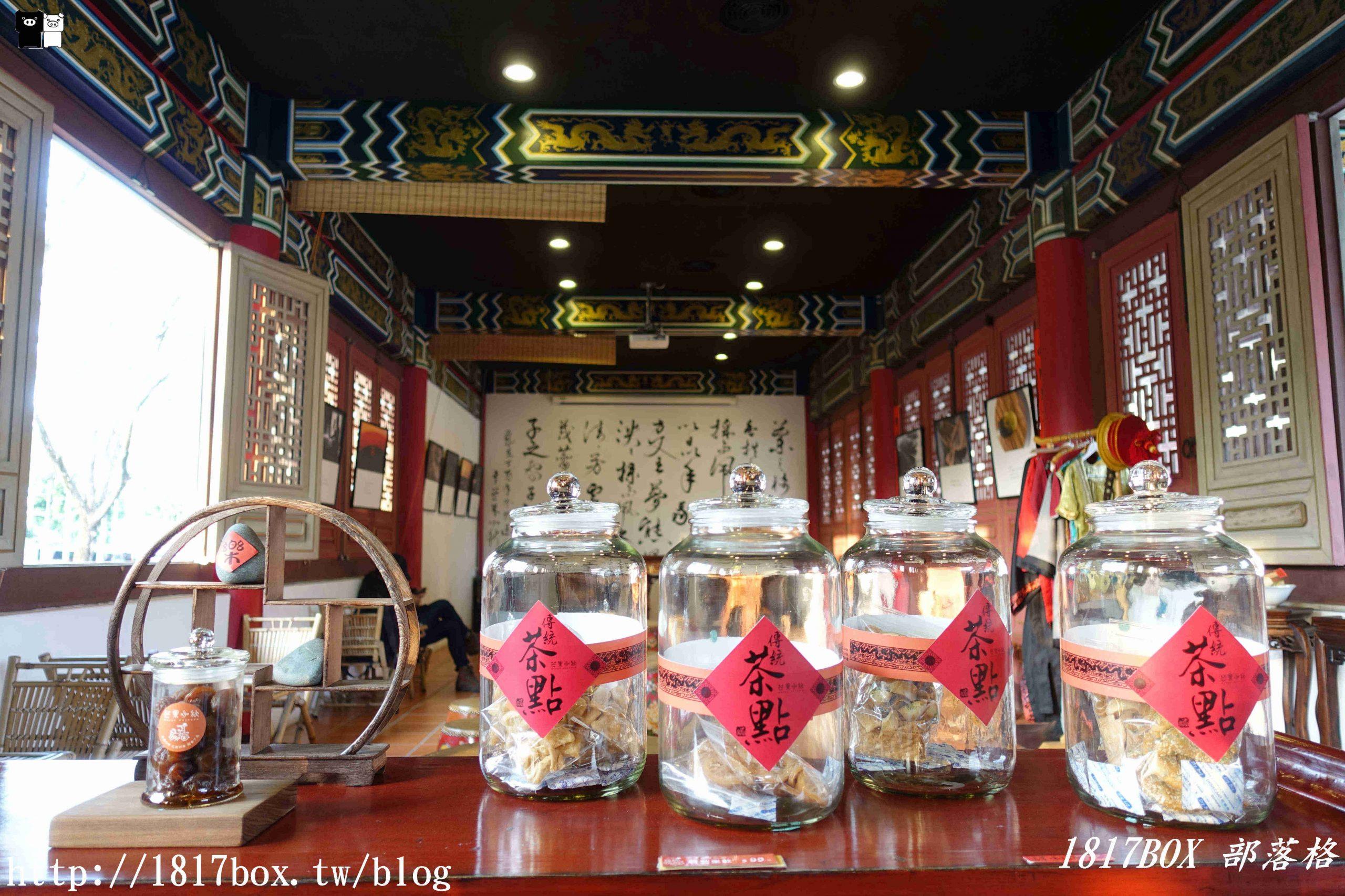 【高雄。左營】在孔廟裡喝咖啡。芒果咖秋。高雄孔廟-西廡 @1817BOX部落格