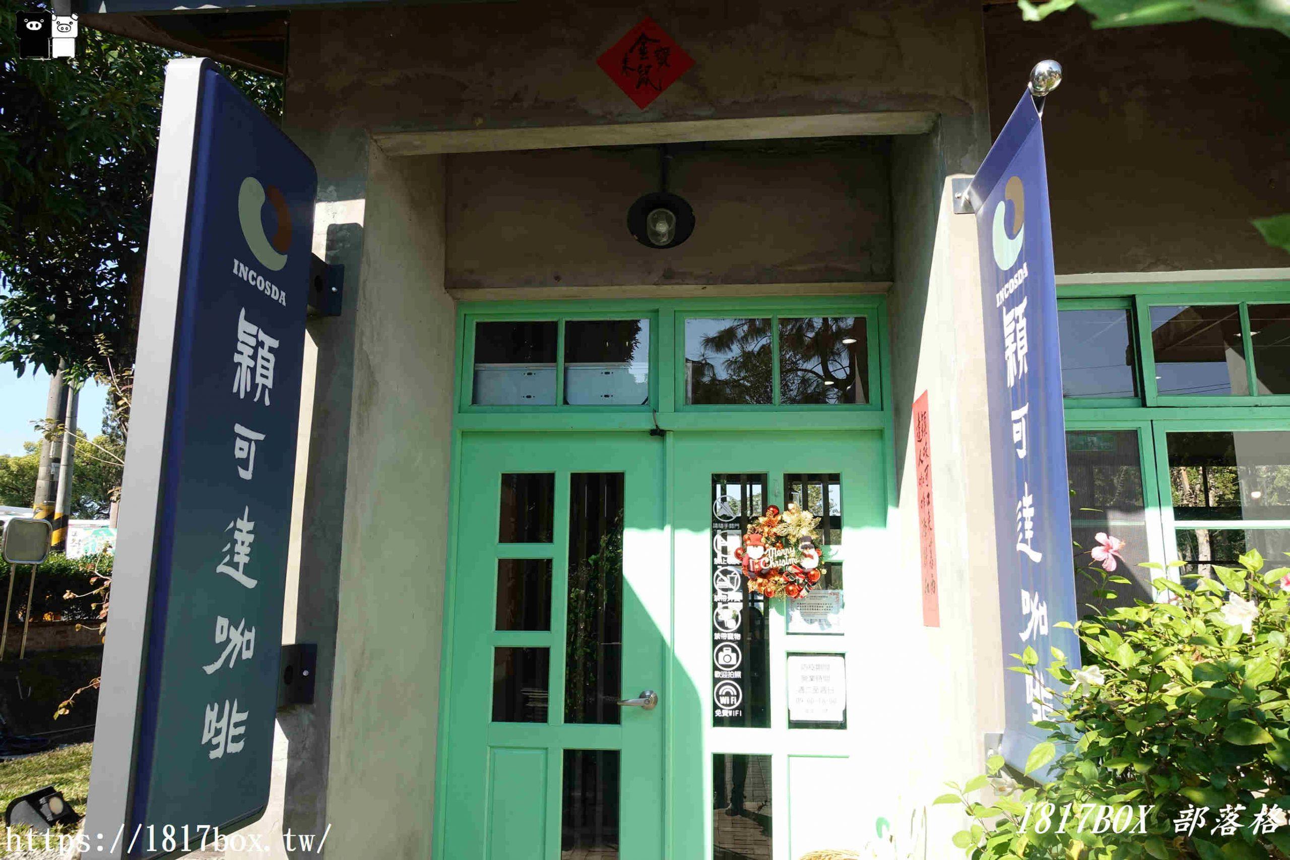 【台南。善化】深緣及水善糖文化園區。南亭流觴曲水。我的婆婆怎麼那麼可愛拍攝景點 @1817BOX部落格