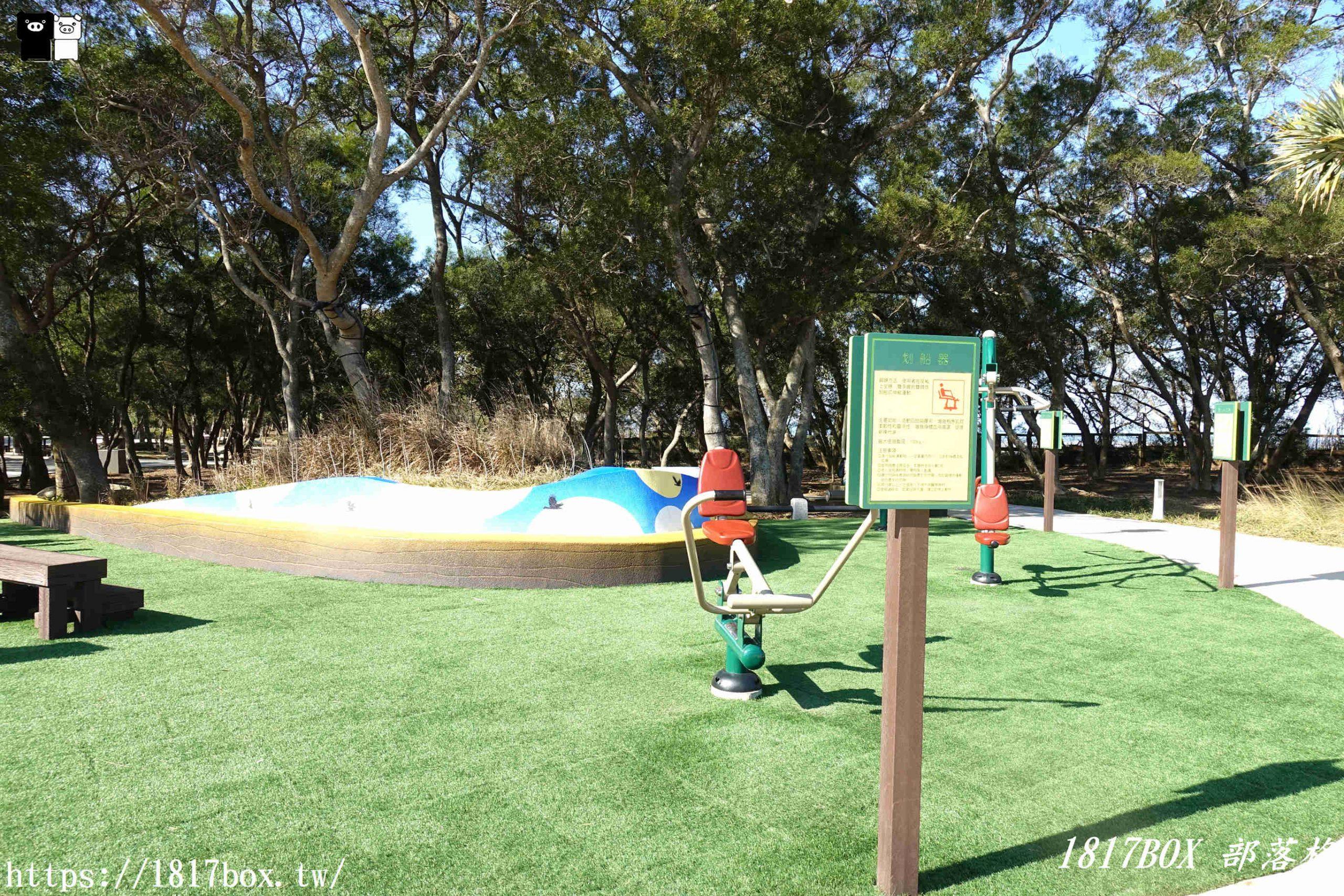 【台中。大甲】大甲鐵砧山雕塑公園 。鐵砧山風景特定區 @1817BOX部落格