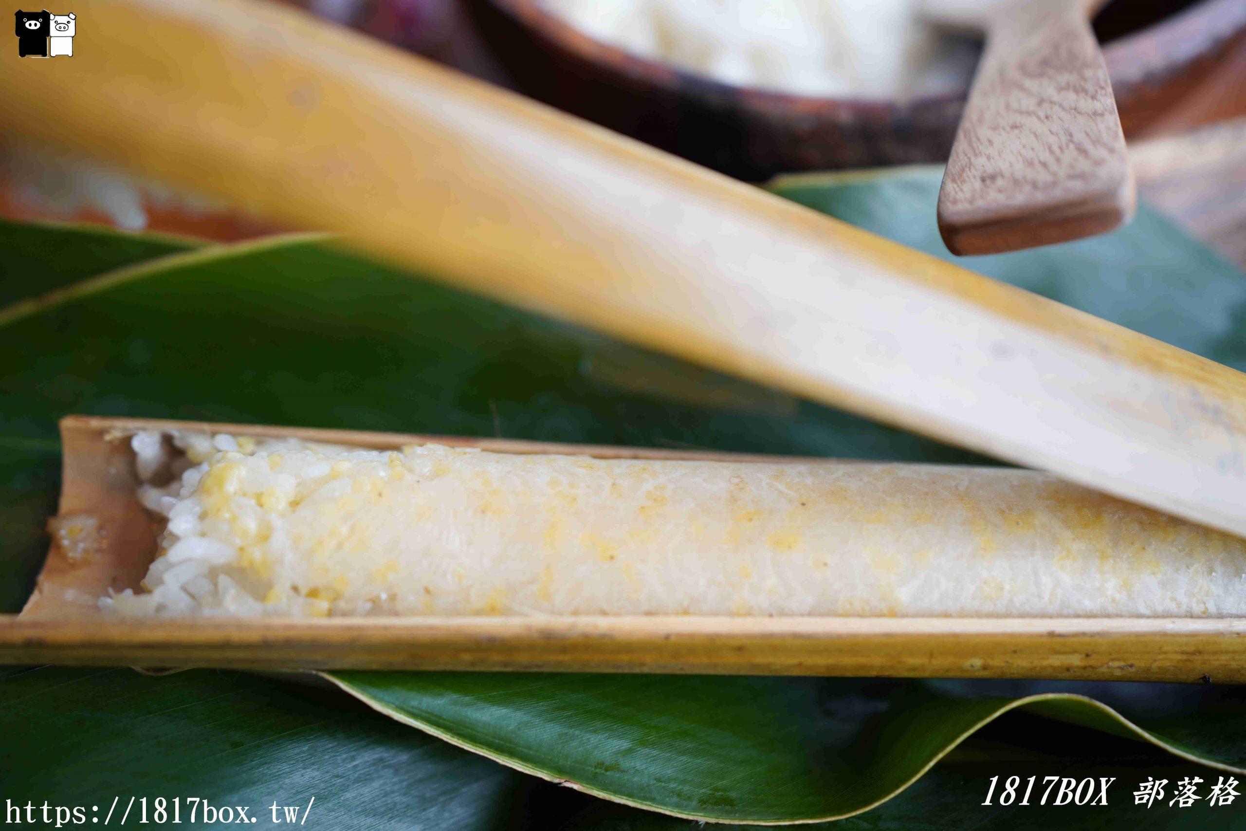 【嘉義。阿里山】游芭絲鄒宴餐廳-YUPASU Tsou Restaurant。採擷自然原始的食材。利用柴燻、涼拌、溫煨保留原味。鄒族風味餐 @1817BOX部落格