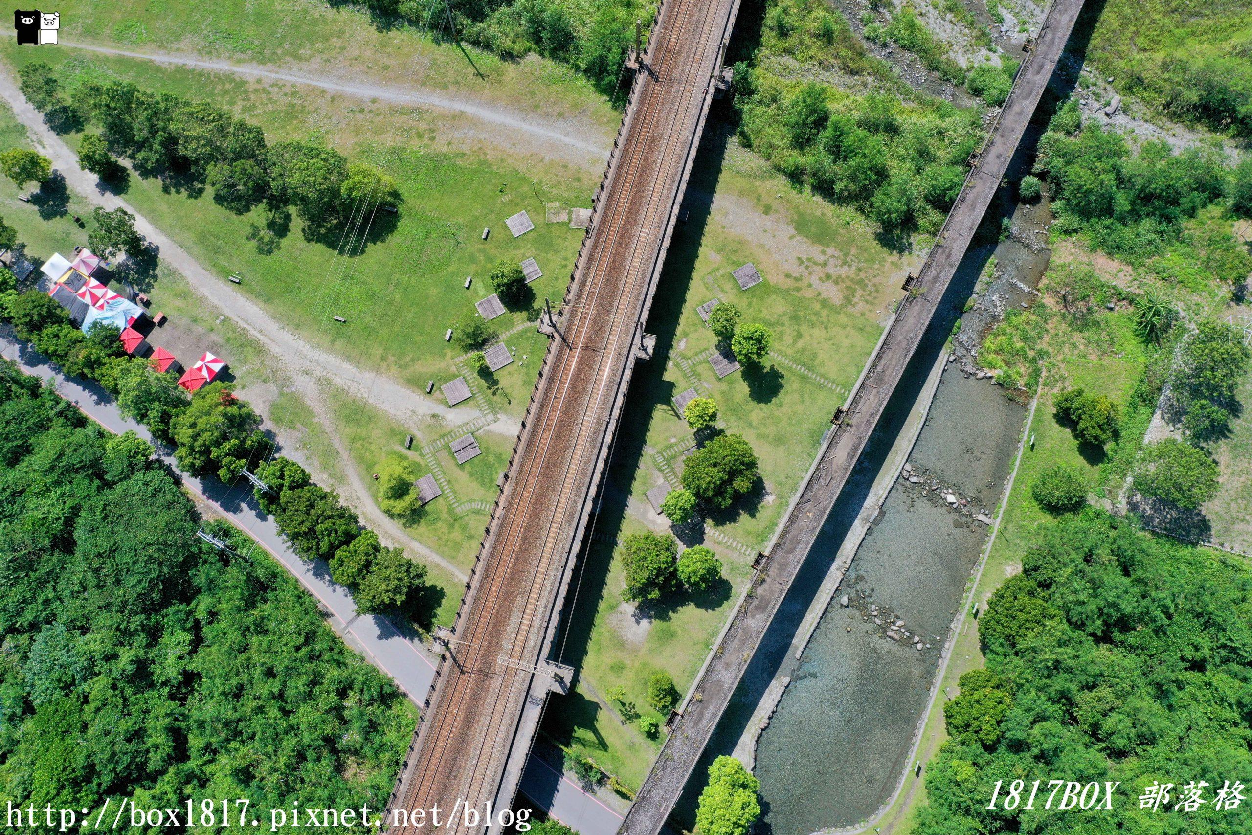 【宜蘭。南澳】東岳湧泉。溪水清澈見底。 14度天然冷泉 @1817BOX部落格