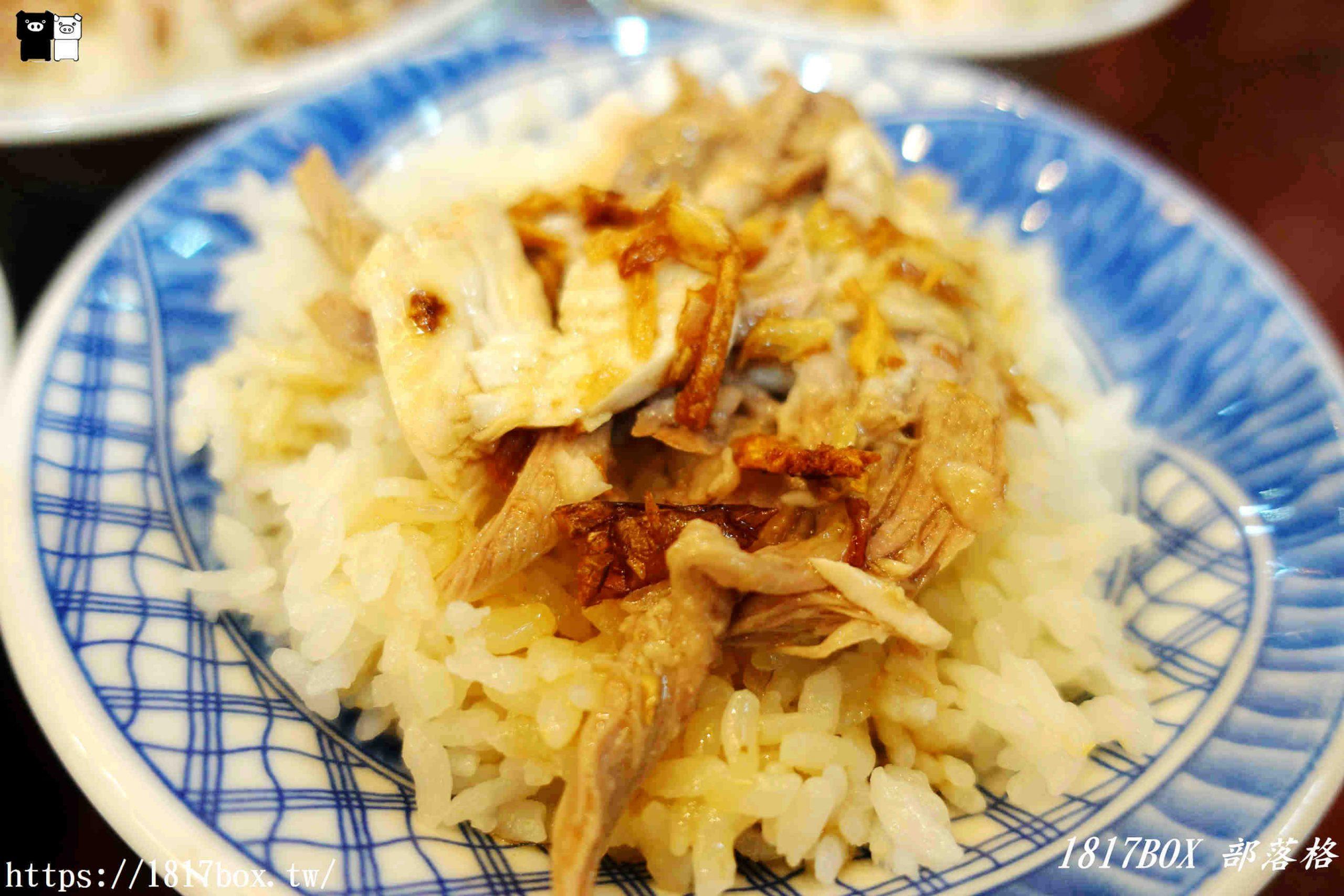 【嘉義。東區】在地人推薦。大同火雞肉飯 @1817BOX部落格