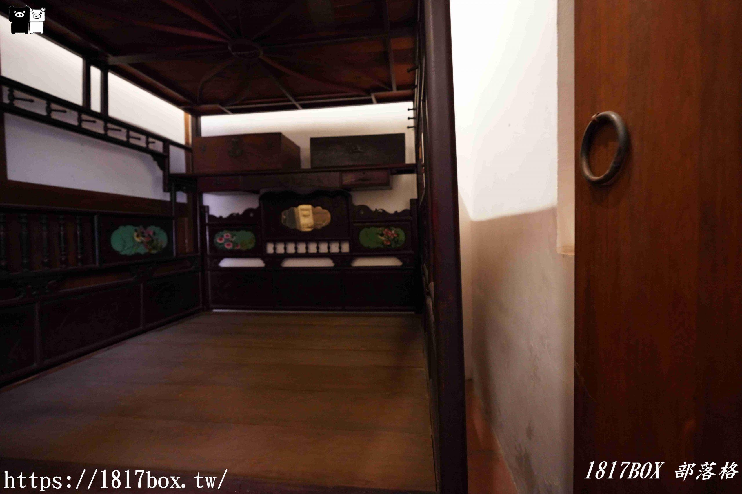 【彰化。鹿港】鶴棲別墅。工藝展覽館。彰化縣歷史建築 @1817BOX部落格