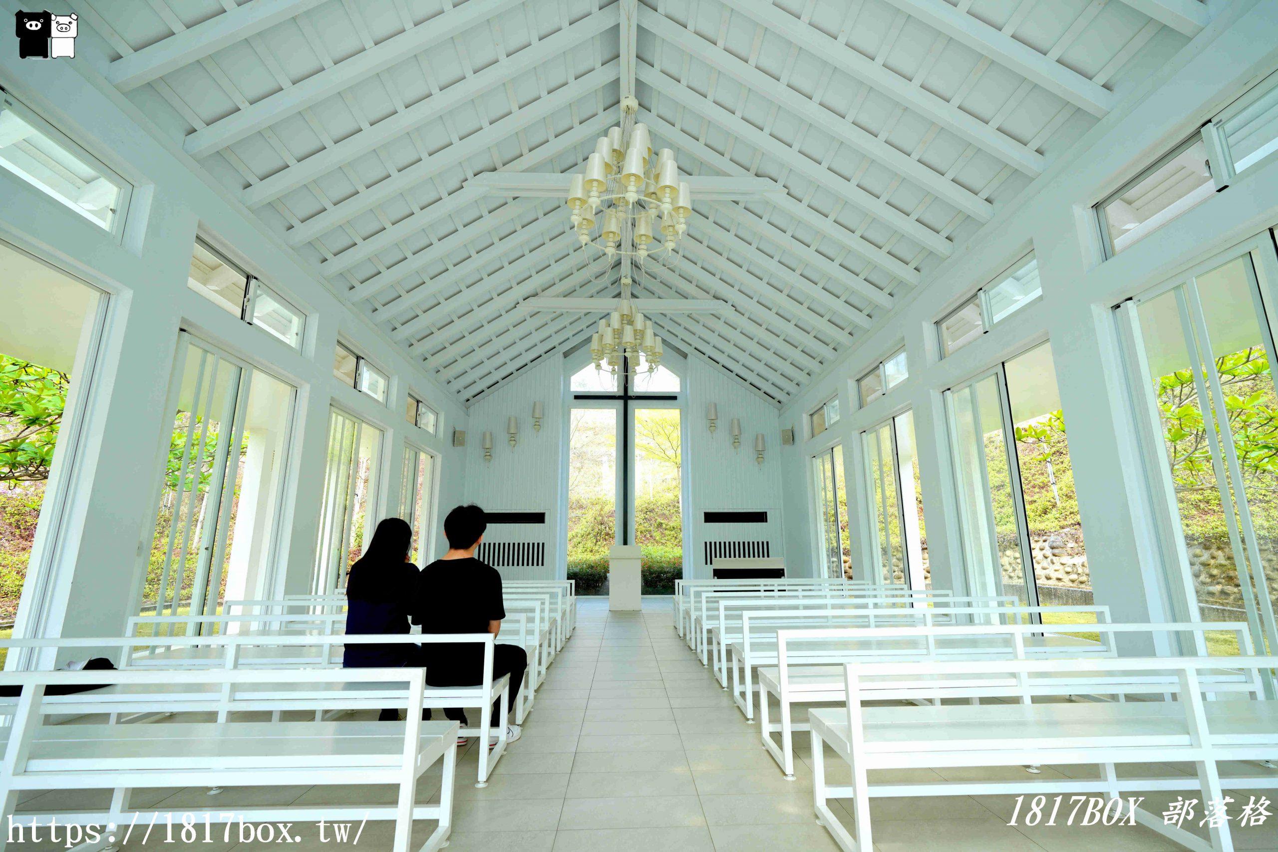 【台南。玉井】隱田山房。白色教堂。隱藏在山中小村落的秘密綠地 @1817BOX部落格