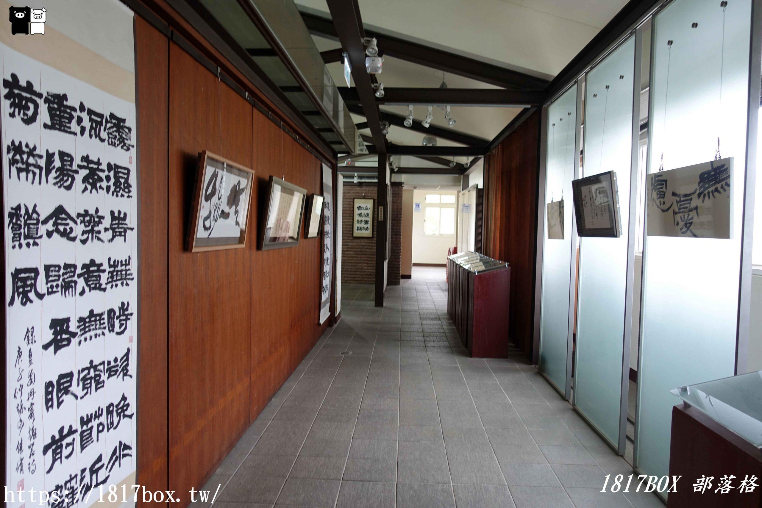 【苗栗。西湖】吳濁流文學藝術館 @1817BOX部落格