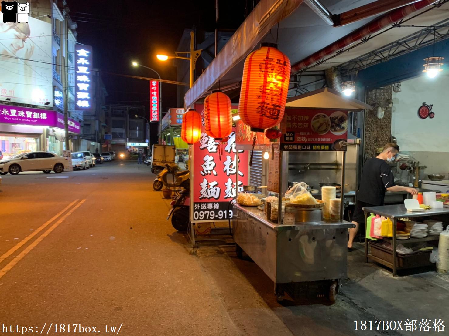 【雲林。虎尾】台南風味小吃。伍家虎尾鱔魚麵 @1817BOX部落格