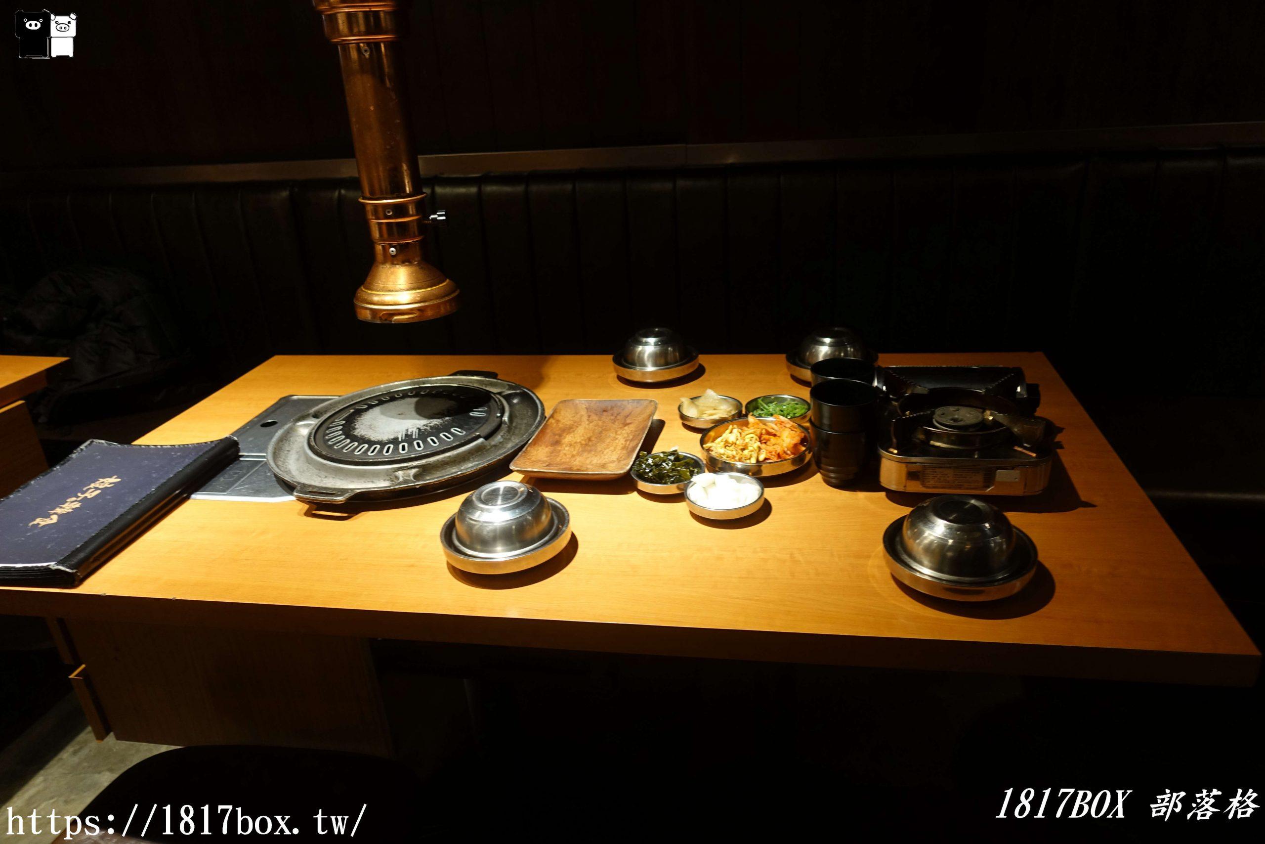【台北。松山】娘子韓食-韓式燒肉-市民總店。小八色烤肉。桌邊烤肉服務 @1817BOX部落格