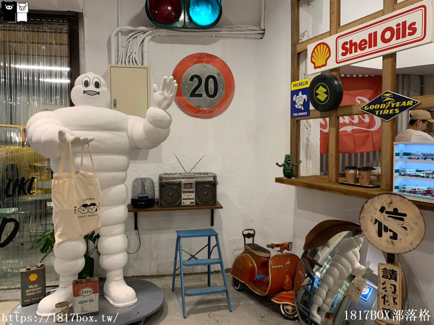 【台中。南區】魚刺人雞蛋糕-修車廠店。復古美式工業風。今日蜜麻花雞蛋糕 @1817BOX部落格