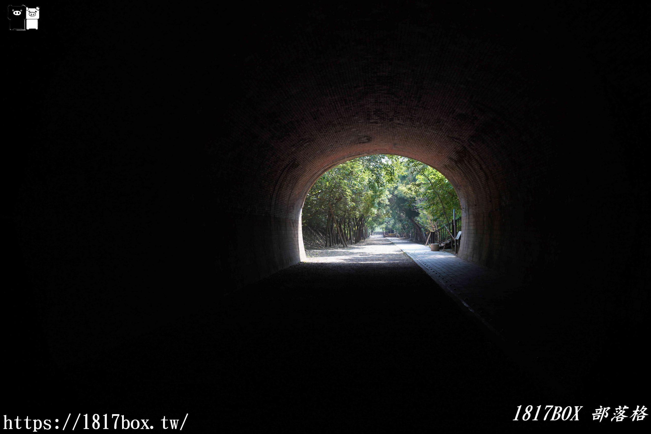 【苗栗。竹南】崎頂子母隧道。苗栗唯一的鐵路雙線子母舊隧道。日系動漫神隱少女場景 @1817BOX部落格