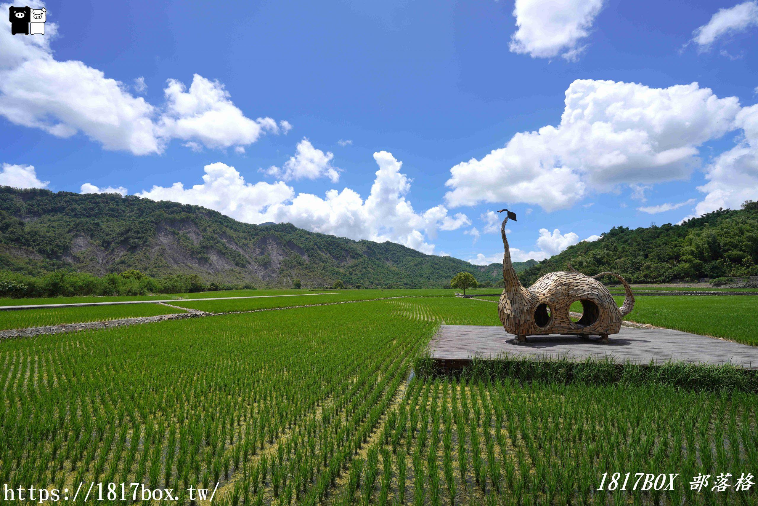 【懶人包】2021「漂鳥197-縱谷大地藝術季」。6組藝術地景創作。作品地圖 @1817BOX部落格