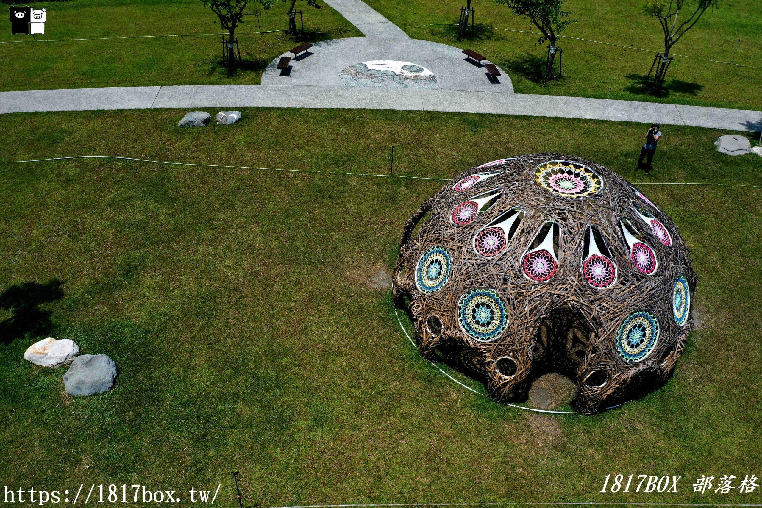 【台東。鹿野】漂鳥197-縱谷大地藝術季。林純用 x 楊海茜。 穹頂上有花 @1817BOX部落格