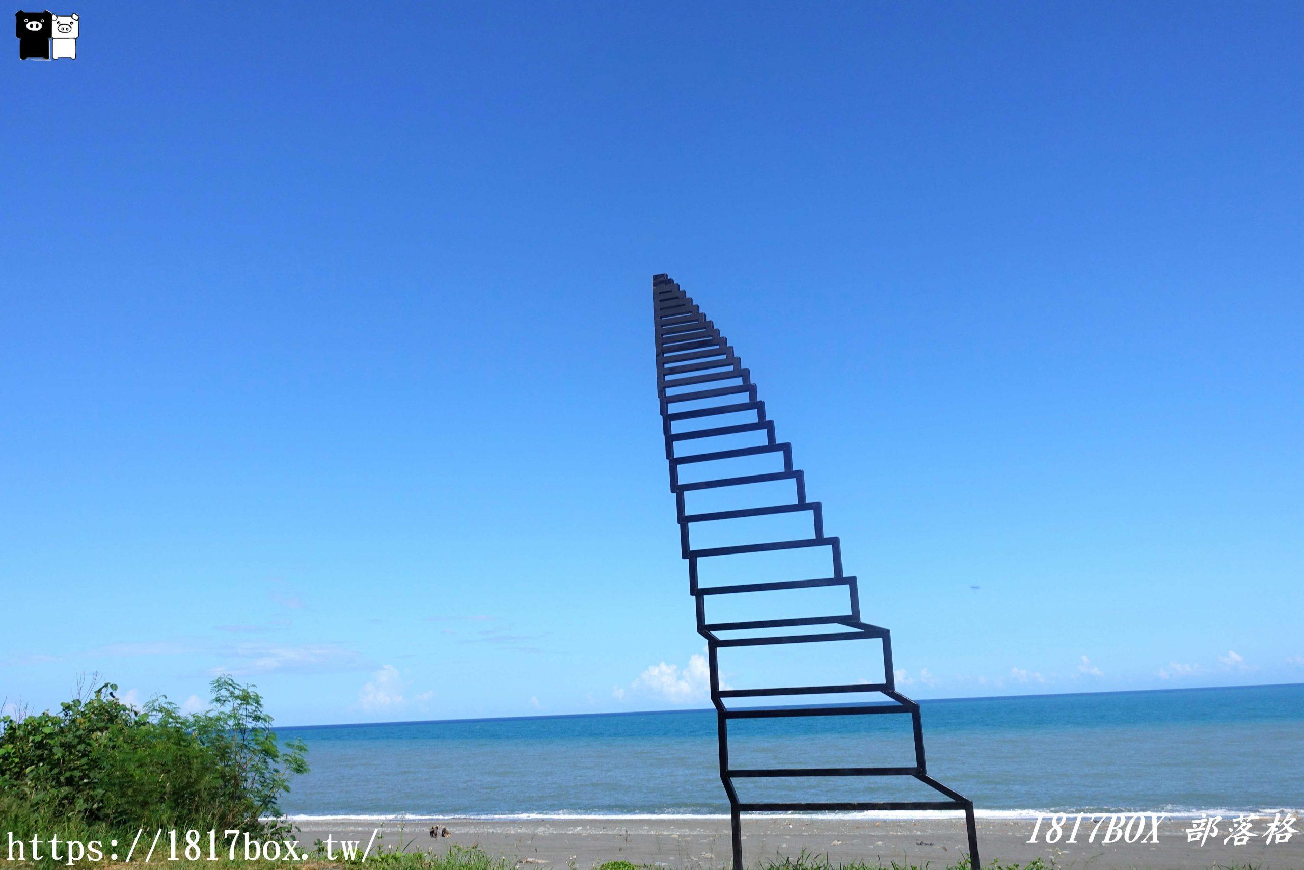 【2021南迴藝術季】巨人的藍白拖遺忘在海邊?14件絕美藝術品。最美公路展演。南迴藝術季作品地圖 @1817BOX部落格