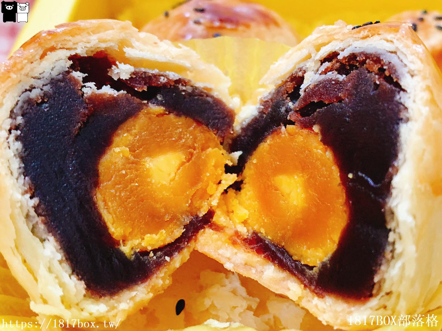 【彰化市】林記糕餅舖。屁股會酥酥的蛋黃酥哥。隱藏在彰化大埔市場裡的美味 @1817BOX部落格