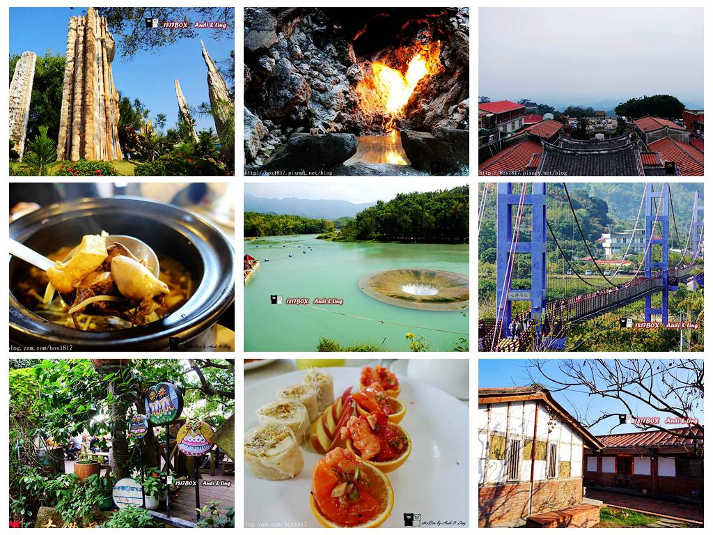 【行程規劃】台南山線之旅。暢遊174-175公路。人文風景。在地美食 @1817BOX部落格