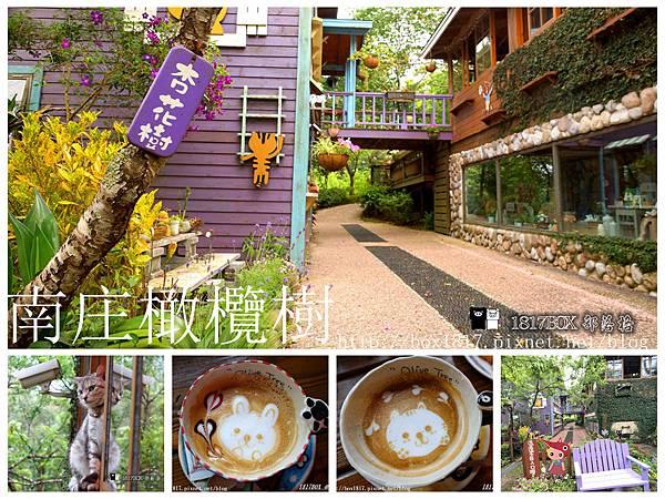 【台北。文山】光羽塩 Lytea。貓空景觀餐廳。光羽塩茶坊下午茶 @1817BOX部落格