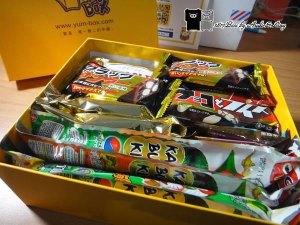 【開箱文/ 邀稿】Yummy Box 驚喜。獨一無二的幸福 @1817BOX部落格