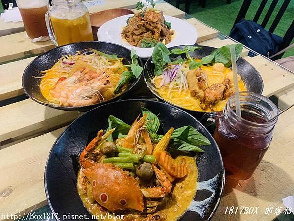 【彰化。員林】饗·料理。南洋風味料理。隱藏版韓式牛包飯。IG打卡熱門美食 @1817BOX部落格