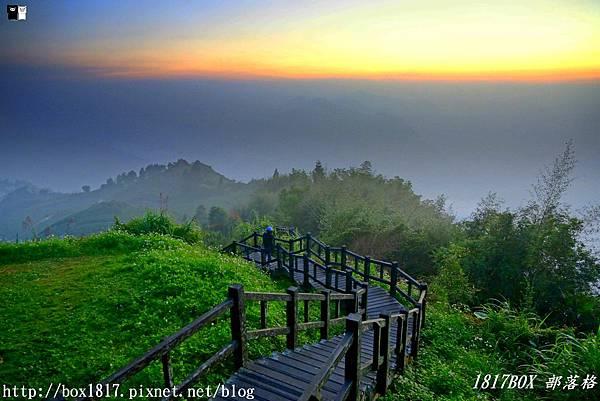 【嘉義。番路】阿里山二延平步道。茶園山景。黃昏&星空版風景分享 @1817BOX部落格