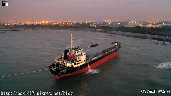 【桃園。大園】蒙古貨輪擱淺許厝港濕地。擱淺的大船。蒙古貨輪旺榮號 @1817BOX部落格