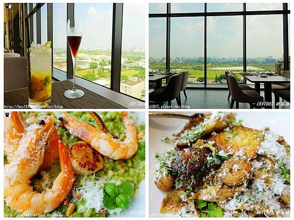 【台中。西屯】萊可曼法式餐廳。浮雲客棧15樓。LCM French Restaurant & Bar @1817BOX部落格