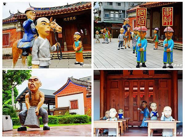 【高雄。鳳山】鳳儀書院。台灣保存清朝古書院中規模最大且最完整的一所。三級古蹟 @1817BOX部落格
