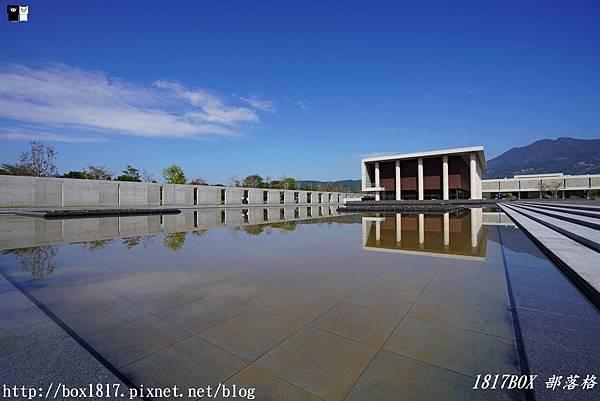 【台北。北投】法鼓山 農禪寺。以「空中花,水中月」的設計概念打造出著名的水月道場 @1817BOX部落格