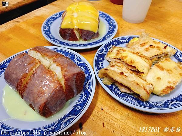 【台北。北投】北投老爺酒店-PURE法式餐廳。品味套餐。桌邊起司乳酪服務 @1817BOX部落格