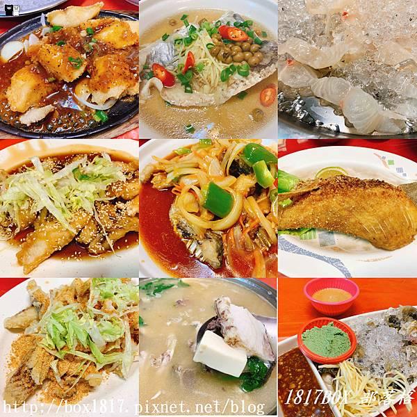 【苗栗。獅潭】一甲子美味。仙山仙草、米食。夏季冰品。獅潭必吃美食 @1817BOX部落格