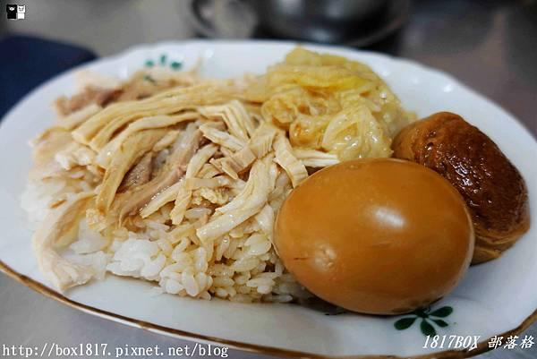 【嘉義。大林】在地慢活旅行。大林火雞肉飯。大林火車站前小吃美食 @1817BOX部落格