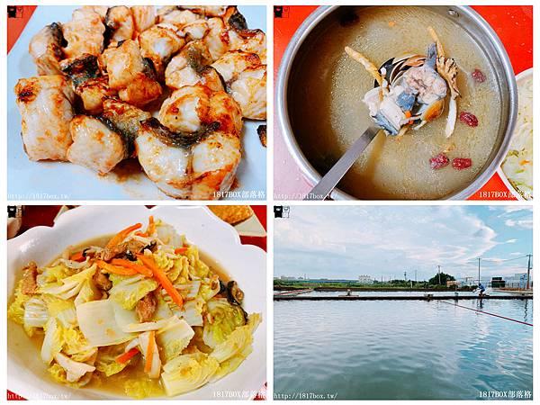 【彰化。鹿港】吳頂台灣鯛釣魚場。台灣活鰻二吃。平價快炒。線西沿海小吃 @1817BOX部落格